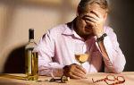 Каковы основные признаки алкоголизма у мужчин