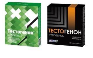 Препарат Тестогенон: отзывы покупателей и врачей