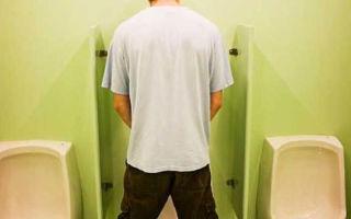 Как протекает и лечится дизурия у мужчин