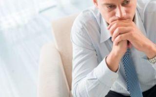 Импотенция у мужчин и ее основные причины