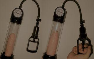 Вакуумные помпы: легкая методика увеличения фаллоса
