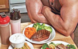 Рекомендации по правильному питанию для набора мышечной массы для мужчин