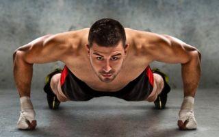 Как правильно отжиматься для увеличения грудных мышц — 8 способов