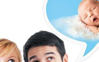 Планирование беременности для ответственных мужчин