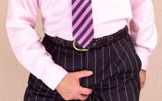 Диагностика и лечение хронического трихомониаза у мужчин