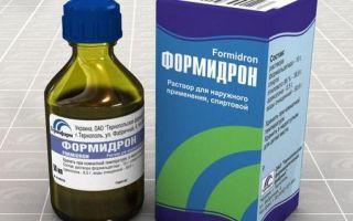 Формидрон — эффективное средство при потливости ног