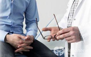 Методы лечения и профилактики эректильной дисфункции