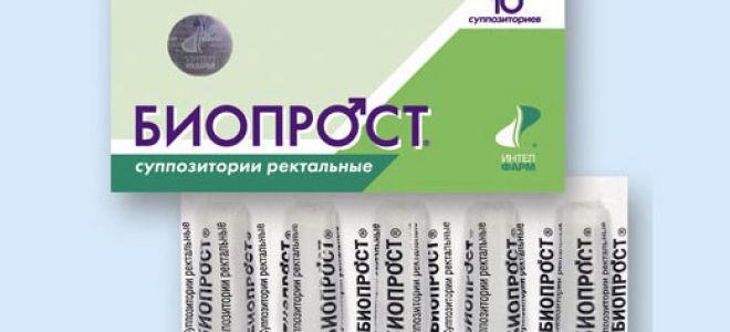 Препарат биопрост свечи: отзывы пациентов