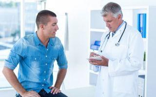 Симптомы и способы лечения рака мочевого пузыря у мужчин