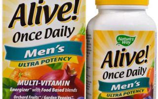 Незаменимые мужские витамины