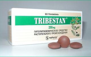 Препарат трибестан: отзывы о лекарстве