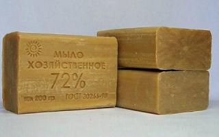 Применение хозяйственного мыла от запаха и пота ног