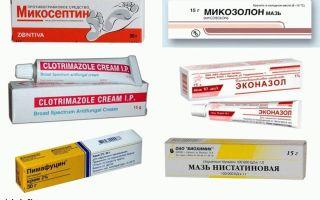 Препараты и мази для лечения молочницы у мужчин