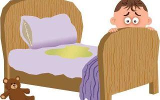 Энурез у детей причины и правильное лечение