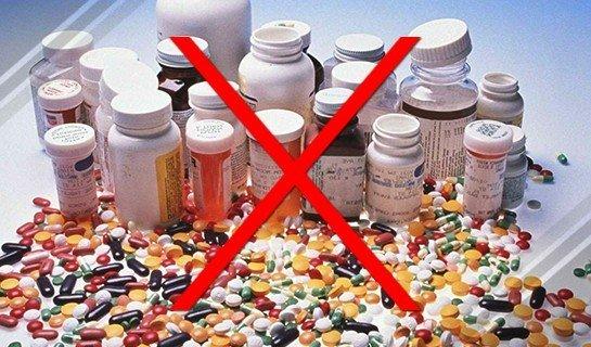 Медикаментозные препараты для лечения аденомы простаты без операции