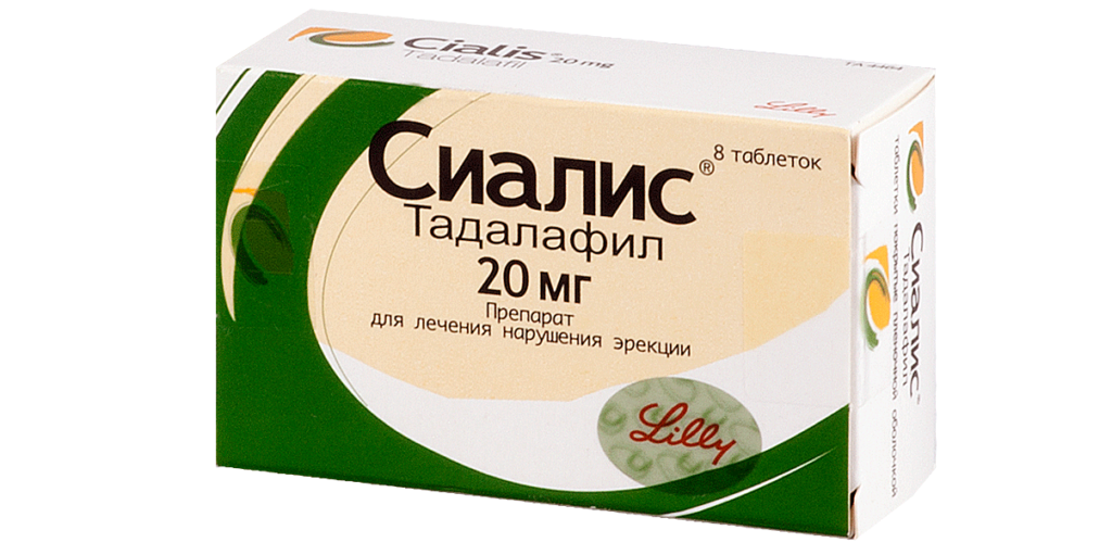 Препараты для лечения простатита и аденомы