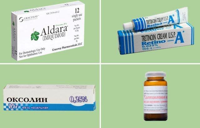 препараты для лечения кондилом