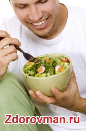 Салатик при болезни