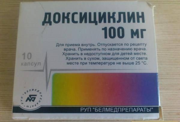 Доксициклину