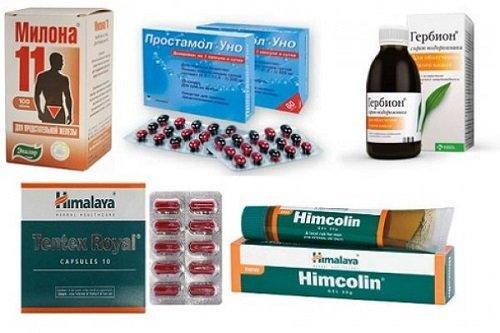 лекарства для эрекции