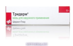 Тридерм