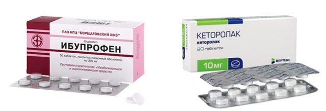 ибупрофен и кеторолак