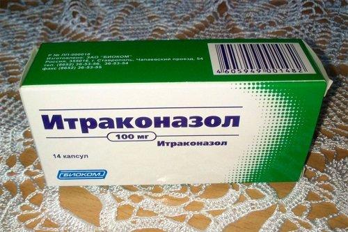 итроконазол