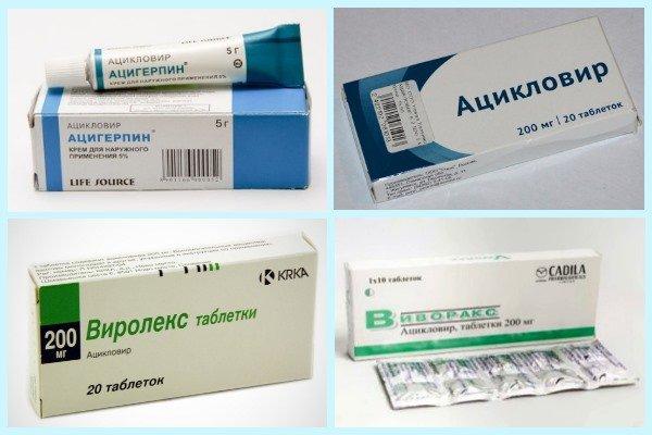 Антибиотики при герпесе для взрослых и детей