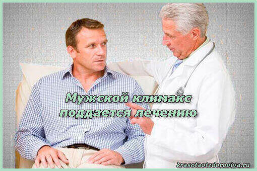 Причины и симптомы