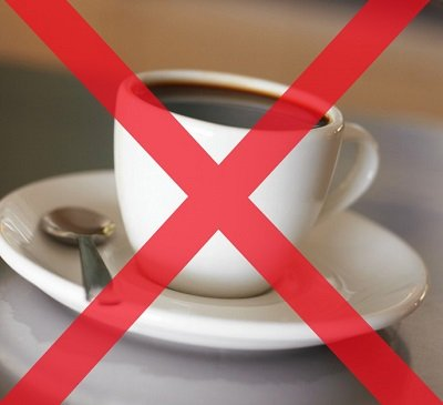 нельзя пить кофе