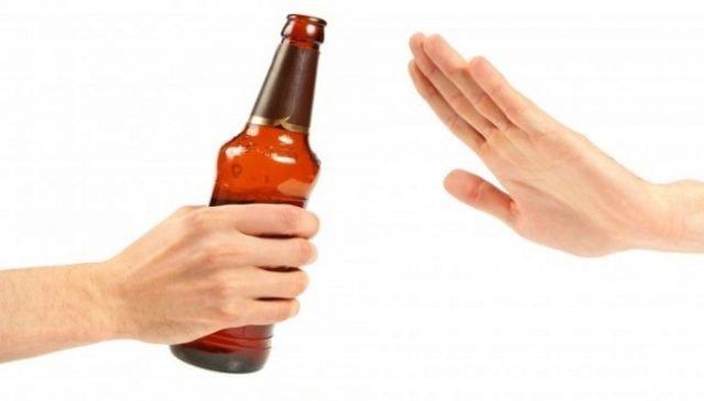 Средство от алкоголя