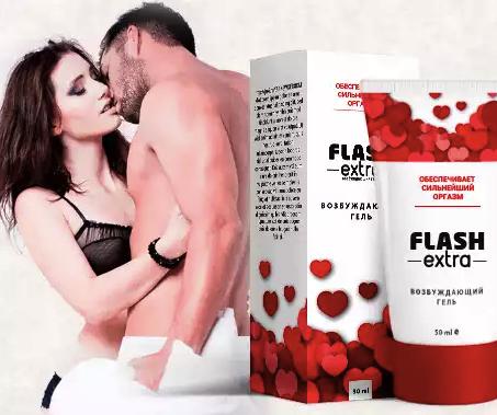 FLASH-EXTRA