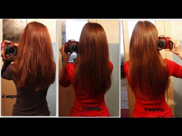 фотография до и после