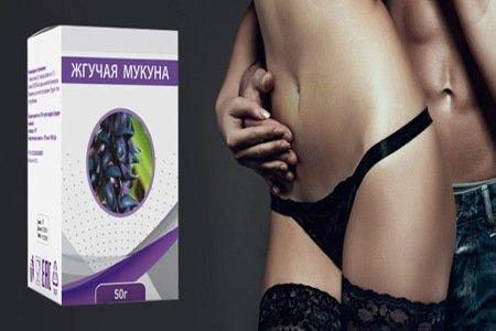 zhguchaya-mukuna