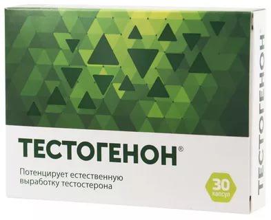 таблетки тестогенон