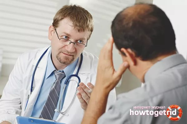 врач разговор