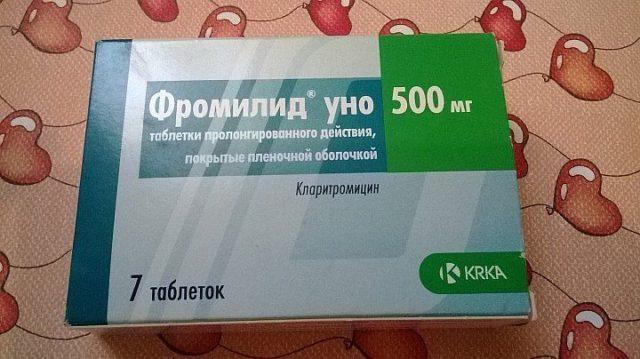 фромилид уно в 7 таблетках