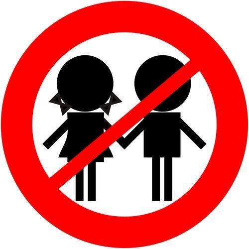 детям запрещенно