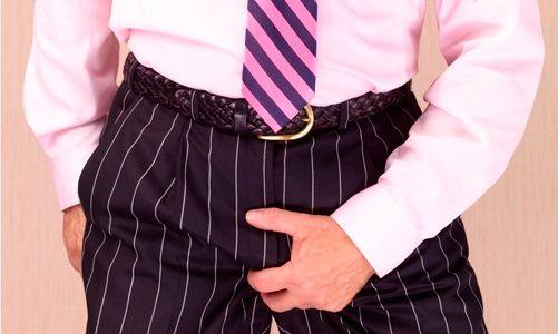 Узи мочевого пузыря у мужчин подготовка