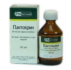 Пантокрин капли отзывы