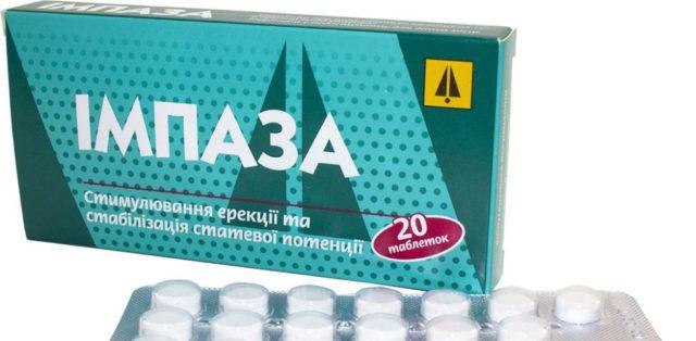 Таблетки для продления полового акта
