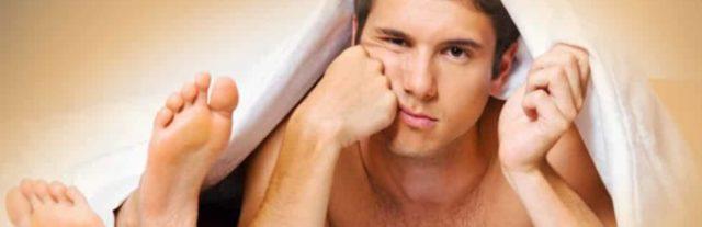 Мед препараты для лечения эректильной дисфункции