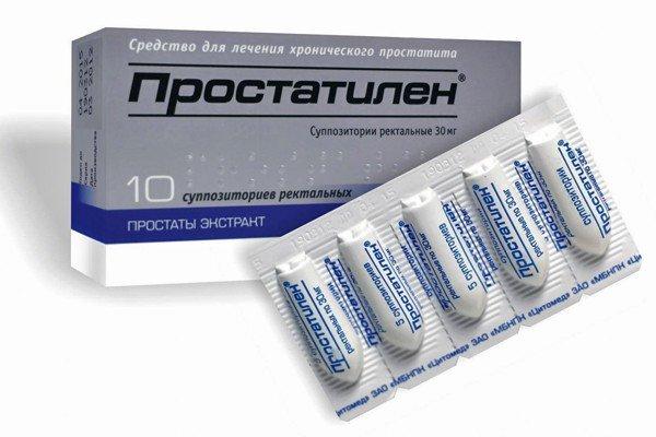 Простатинол инструкция по применению аналоги препарата
