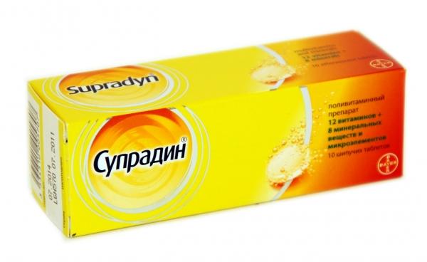 Самые лучшие витамины для мужчин - ТОП 10