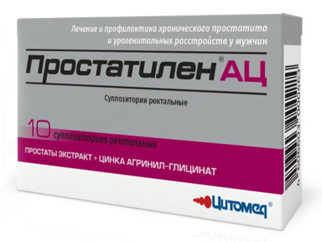 Препараты средства и таблетки для повышения либидо у женщин