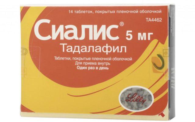 Для чего используются антибиотики при лечении простатита