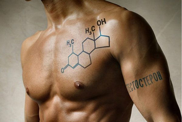 Никотин и тестостерон у мужчин