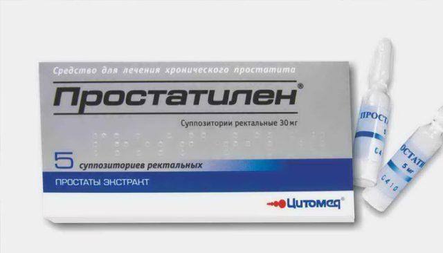 лекарства для лечения аденомы простаты у мужчин